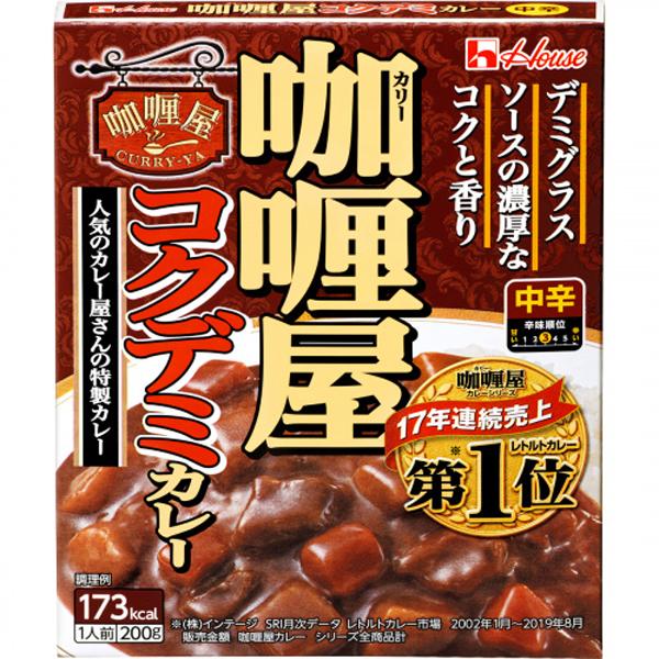 ハウス 咖喱屋コクデミカレー 200g×60個入り (2ケース) (KT)