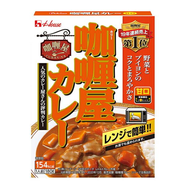 ハウス カリー屋カレー甘口 180g×60個入り (1ケース) (KT)