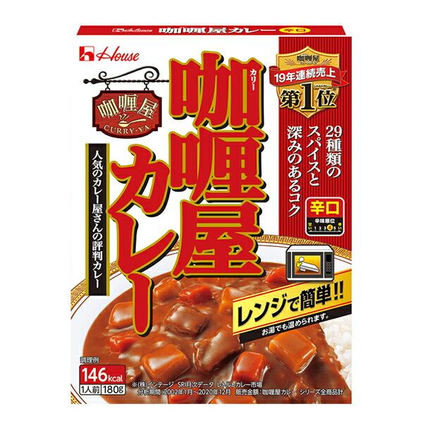 ハウス カリー屋カレー辛口 180g×60個入り (1ケース) (KT)