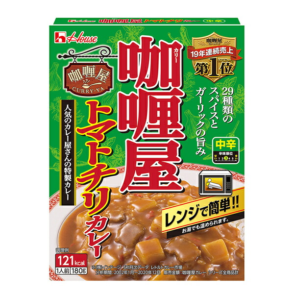 ハウス カリー屋トマトチリカレー中辛 180g×60個入り (1ケース) (KT)