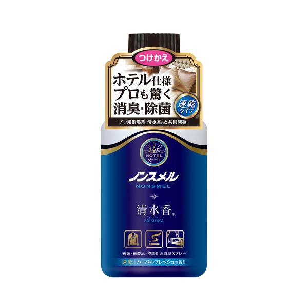 ノンスメル清水香 衣類・布製品・空間用スプレー ハーバルフレッシュの香り つめかえ 300mL