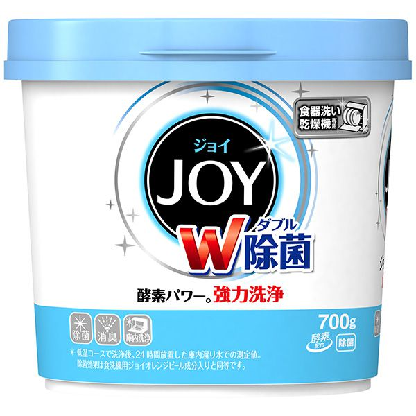 P&G 食洗機用ジョイ 除菌 本体700g  PP