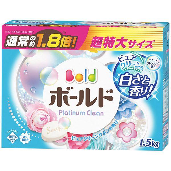 P&G ボールド 香りのサプリイン粉末ピュアクリーンサボンの香り 1.5kg  PP