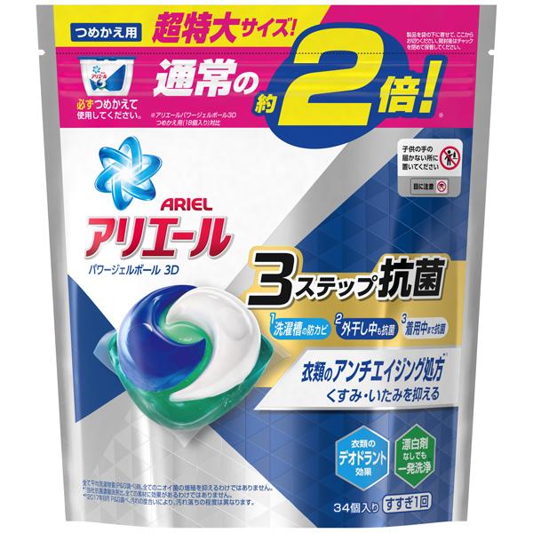 P&G アリエール パワージェルボール3D つめかえ用超特大サイズ 34個 PP