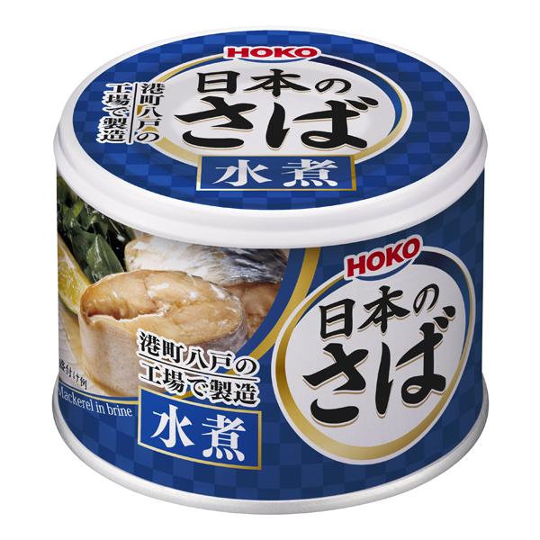 宝幸 さば水煮国産さば使用EO 24缶入り×1ケース 【クレジット決済のみ】(KT)