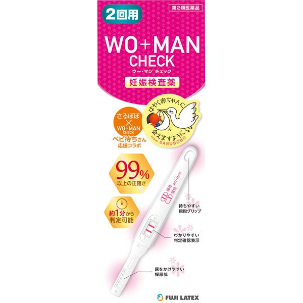 【第2類医薬品】さるぼぼ WO+MAN CHECK 2回用 [一般用検査薬] (PP)