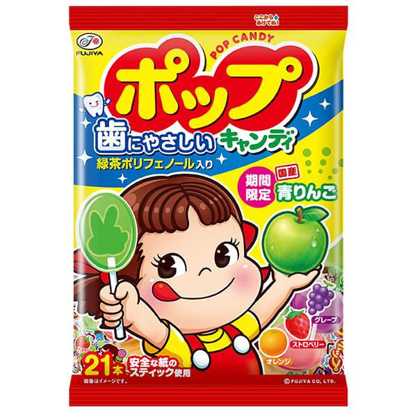 不二家 ポップキャンディ袋 21本×48個入り (1ケース) (MS)