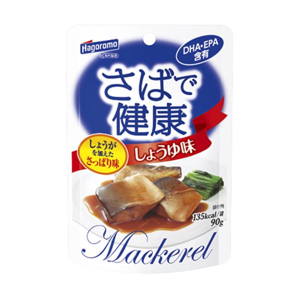はごろもフーズ さばで健康 しょうゆ味 90g×12個入り (1ケース) (MS)