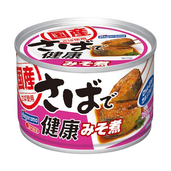 はごろもフーズ さばで健康 みそ煮(缶) 150g×24個入り (1ケース) (AH)