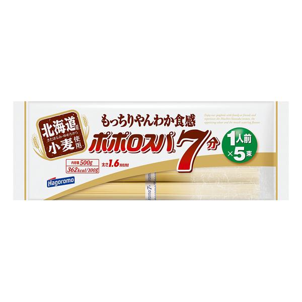 送料無料 ポポロスパ7分 結束 北海道産小麦使用 500g(1ケース15個) (MS)