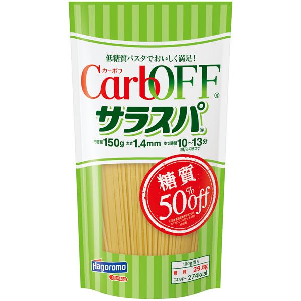 CarbOFF サラスパ 150g×30個入り (1ケース) (AH)