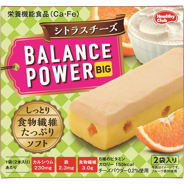 バランスパワービッグ シトラスチーズ 2袋(4本)入り×64個セット(1ケース)