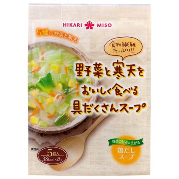 送料無料 野菜と寒天を食べる具だくさんスープ 5食(1ケース48個) (MS)