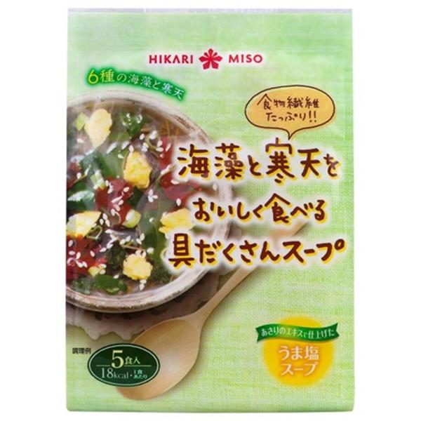 送料無料 海藻と寒天を食べる具だくさんスープ 5食(1ケース48個) (MS)