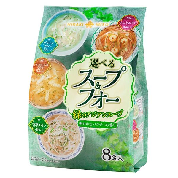 スープ&フォー 緑のアジアンスープ 8食(1ケース32個) (MS)【クレジット決済のみ】