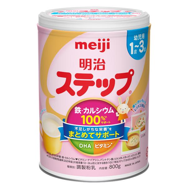 粉ミルク 明治ステップ 800g  meiji