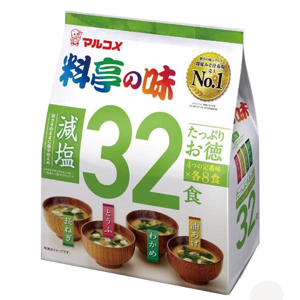 たっぷりお徳 料亭の味減塩 32食(1ケース6個) (MS)【クレジット決済のみ】
