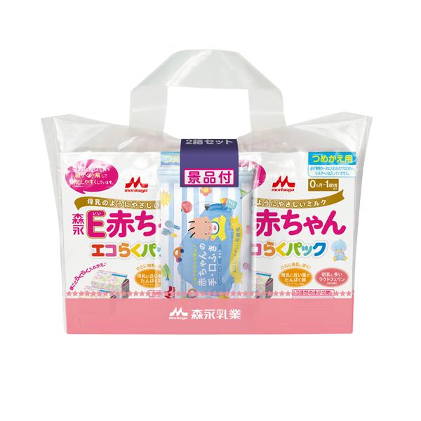 E赤ちゃんエコらくパック詰め替え用2箱×5セット (1ケース)(PP)
