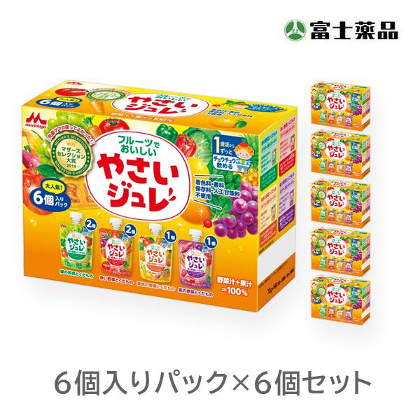 フルーツでおいしいやさいジュレ 1箱6個入り(味4種類)×6箱(計36個入り 1ケース)(PP)