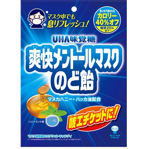 味覚 糖 uha