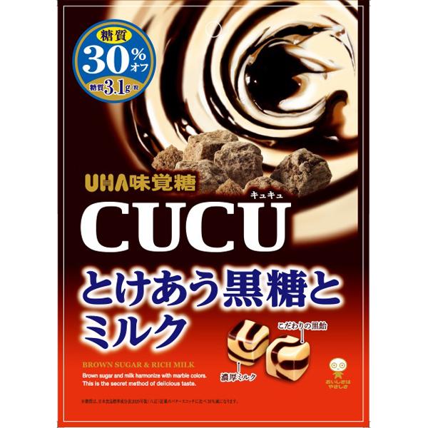 UHA味覚糖  CUCU とけあう黒糖とミルク 80g×72個入り (1ケース)(SB)