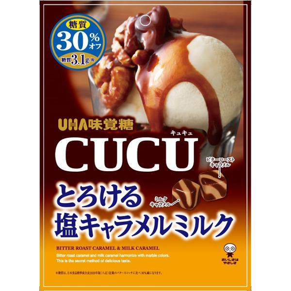 UHA味覚糖  CUCU とろける塩キャラメルミルク 80g×72個入り (1ケース)(SB)