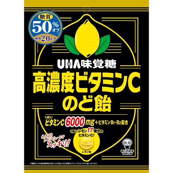 UHA味覚糖  高濃度ビタミンCのど飴 袋 73g×72個入り (1ケース)(SB)