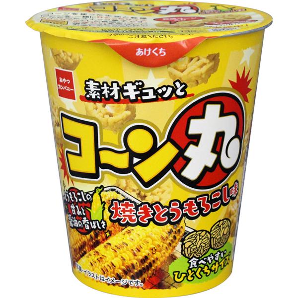 おやつカンパニー コーン丸焼とうもろこし味 55g×12個入り (1ケース) (YB)