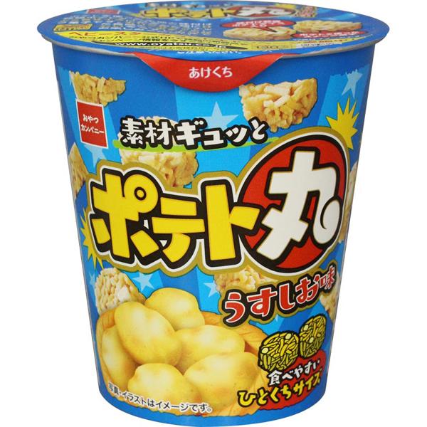 おやつカンパニー ポテト丸うすしお味 55g×12個入り (1ケース) (YB)