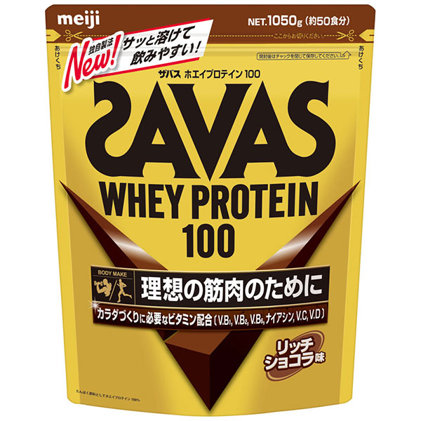 ザバス ホエイプロテイン100 リッチショコラ 50食分