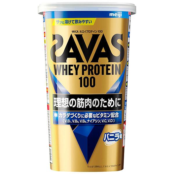 ザバス ホエイプロテイン100 バニラ 14食分
