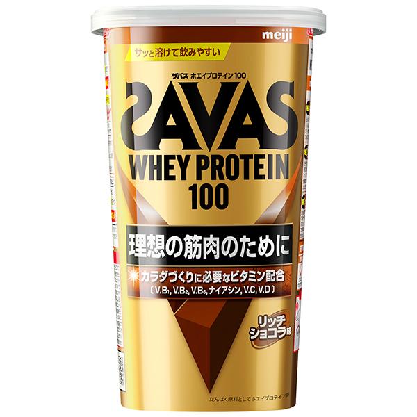 ザバス ホエイプロテイン100 リッチショコラ 14食分