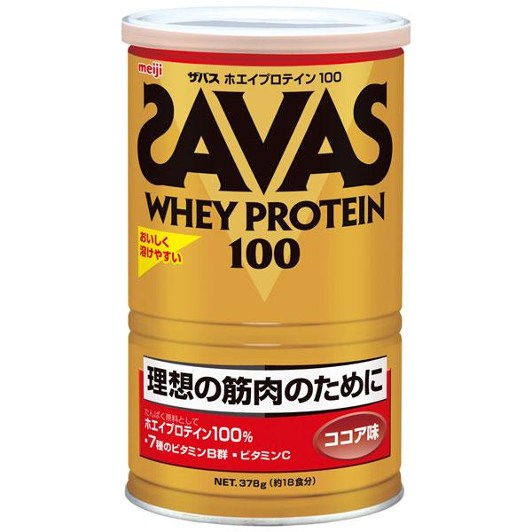 ザバス ホエイプロテイン100 ココア 18食分