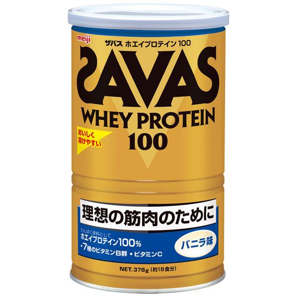 ザバス ホエイプロテイン100 バニラ 18食分