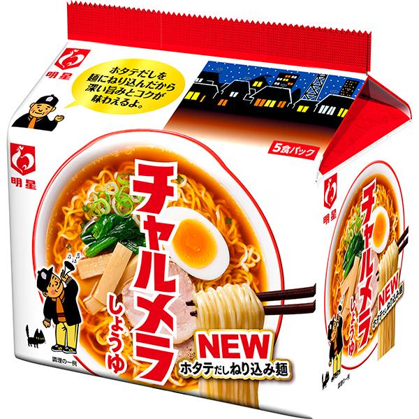 明星 チャルメラしょうゆラーメン5食パック 5食×6パック KT【クレジット決済のみ】