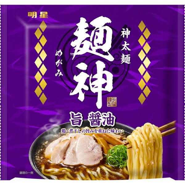 明星 麺神 神太麺×旨 醤油 117g×10個入り×4箱 (計40個) (AH)
