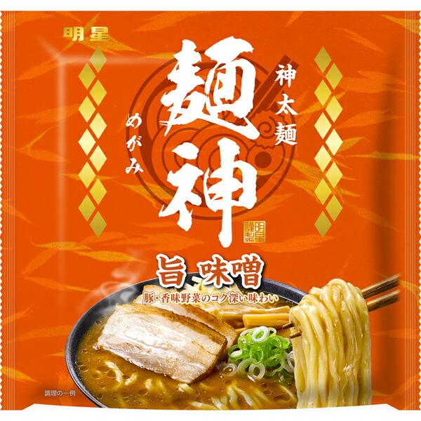 明星 麺神 神太麺×旨 味噌 119g×10個入り×4箱 (計40個) (AH)