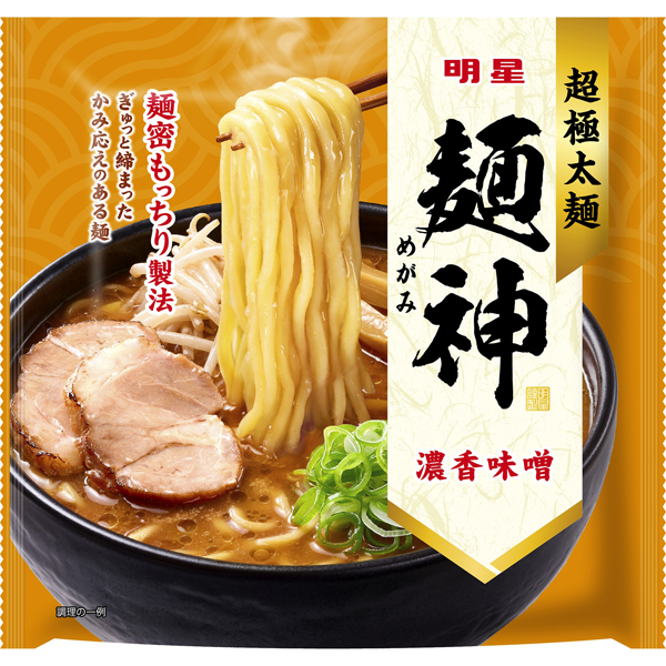 明星 麺神 濃香味噌 120g×20個入り×2箱 (計40個)(AH)