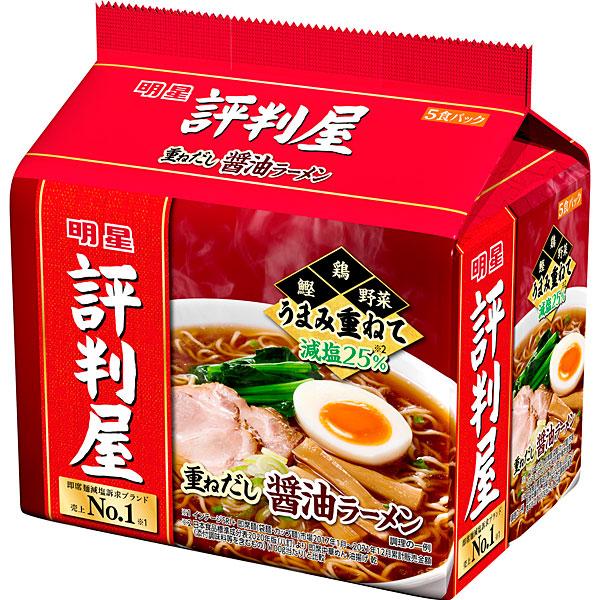 明星 評判屋 重ねだし醤油ラーメン 5食パック 430g×6個入り (1ケース) (MS)