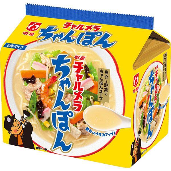 明星 チャルメラちゃんぽん5食パック 5食×6パック KT【クレジット決済のみ】