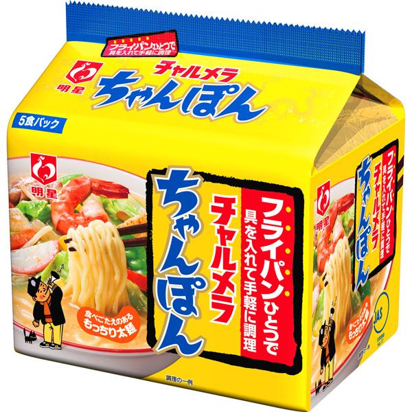 明星 チャルメラちゃんぽん 5食×6個入り (1ケース) (KT)