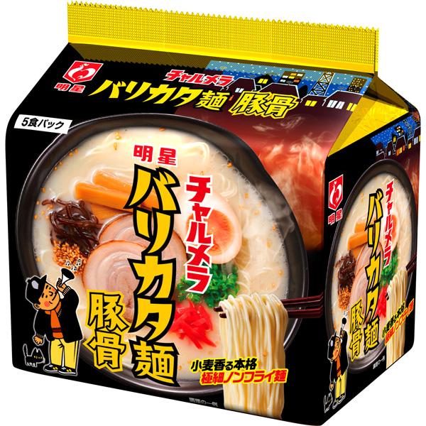 明星 チャルメラ バリカタ麺豚骨 5食パック×6個入り (1ケース) (MS)