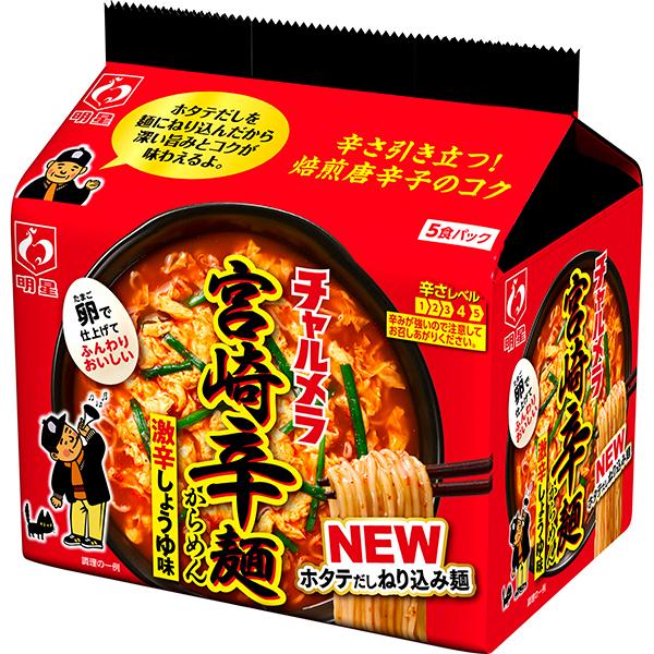 明星 チャルメラ 宮崎辛麺 5食パック 18個入り (3ケース) (MS)