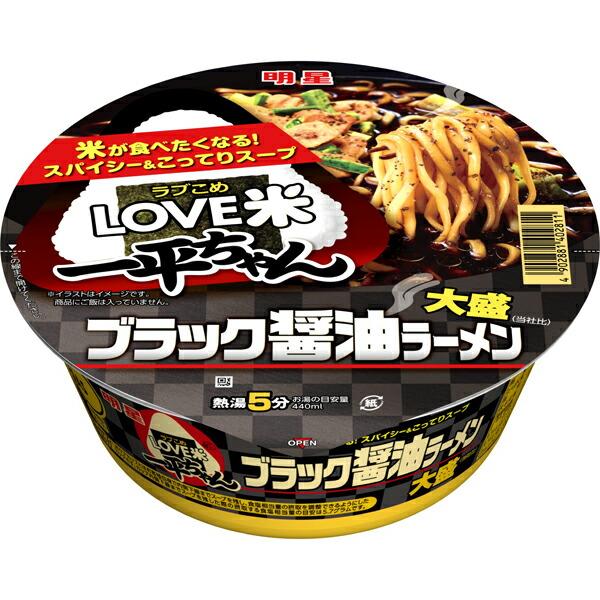明星 ラブこめ一平ちゃん大盛 ブラック醤油ラーメン 117g×12個入り (1ケース)(AH)