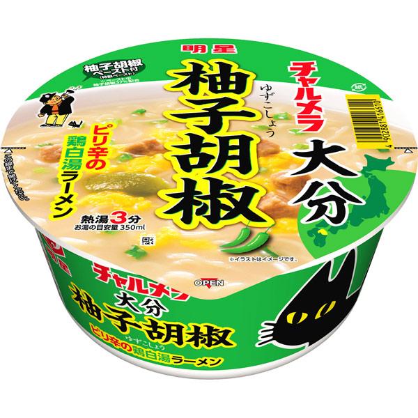 明星 チャルメラどんぶり 大分柚子胡椒鶏白湯ラーメン 81g×12個入り (1ケース) (KT)