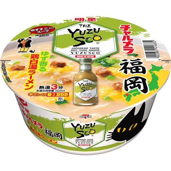 明星 チャルメラどんぶり 福岡ゆずすこ ゆず香る鶏白湯ラーメン 80g×12個入り (1ケース) (MS)