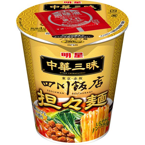 明星 中華三昧タテ型四川飯店 担々麺 68g×12個入り (1ケース) (KT)