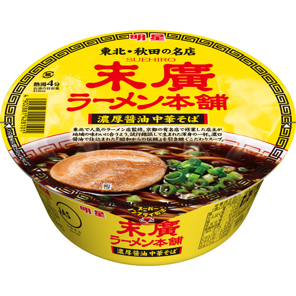 明星 末廣ラーメン本舗濃厚醤油中華そば 103g×12個入り (1ケース) (KT)