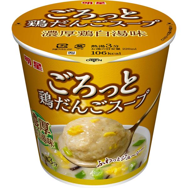 明星 ごろっと鶏だんごスープ 濃厚鶏白湯味 24g×24個入り (1ケース) (MS)