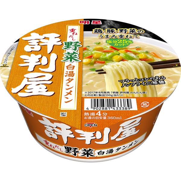 明星 評判屋 重ねだし野菜白湯タンメン 67g×12個入り (1ケース) (MS)